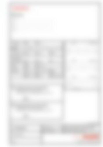 Stangengriffe - Bestellblatt