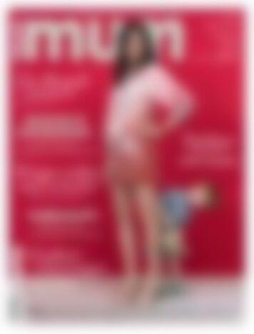Luna + mum mum: Ausgabe 2/2014: Topfigur - Darauf schwört Naomi Campbell (Vorschau)