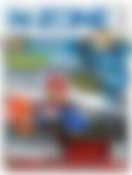 N-ZONE Magazin Knallhart getestet: Mario Kart 8 (Vorschau)