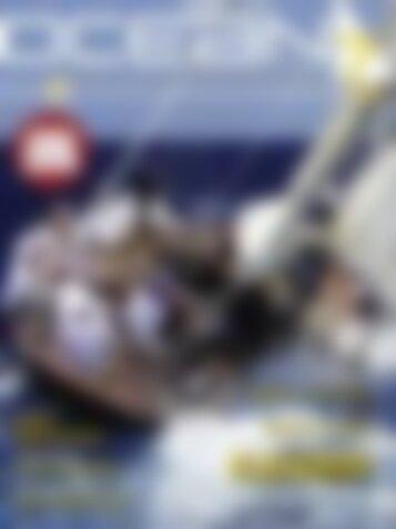 OCEAN7 2008-06-08